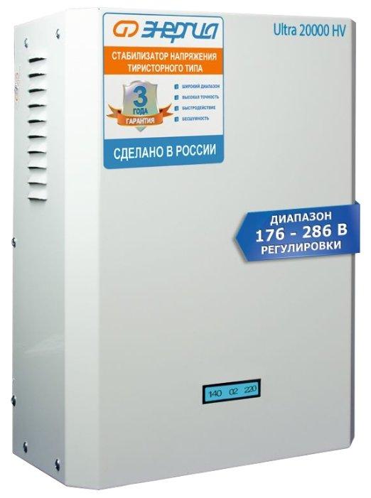 Стабилизатор напряжения Энергия Ultra 20000 (HV)
