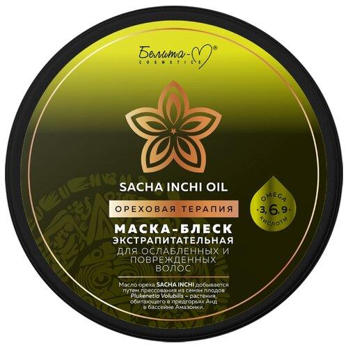 Купить Белита-М Sacha Inchi Oil Ореховая Терапия Маска-блеск экстрапитательная ореховая терапия для ослабленных и поврежденных волос, 200 г