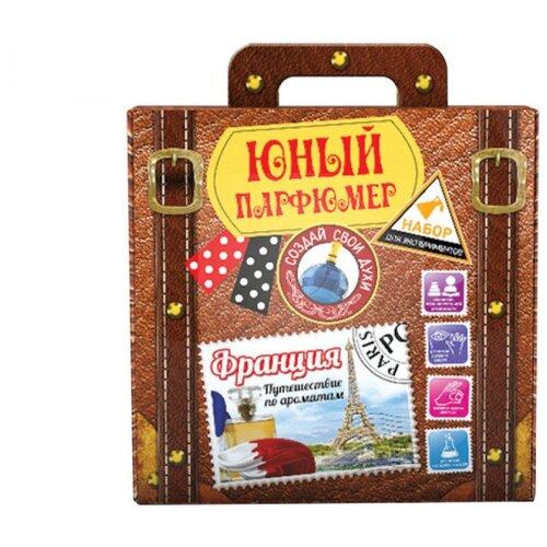 Купить Инновации для детей Путешествие по ароматам. Франция, Изготовление косметики