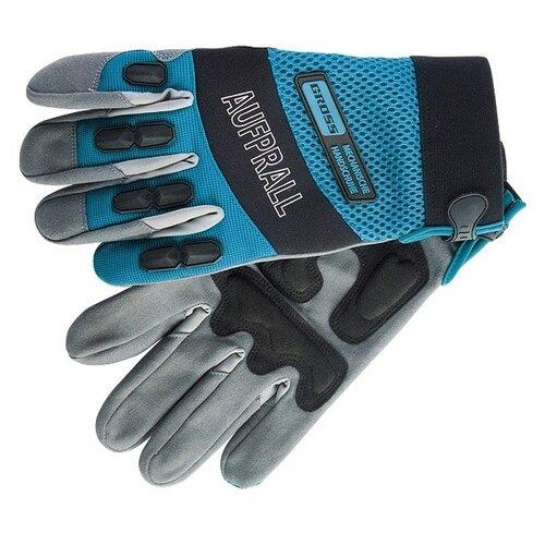 Перчатки Gross Stylish XXL 90329 1 пара голубой/серый