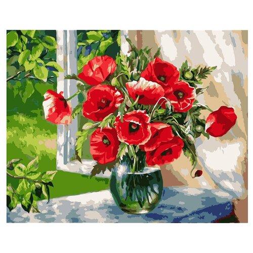 Купить Paintboy Картина по номерам Маки на окне 40х50 см (GX9298), Картины по номерам и контурам