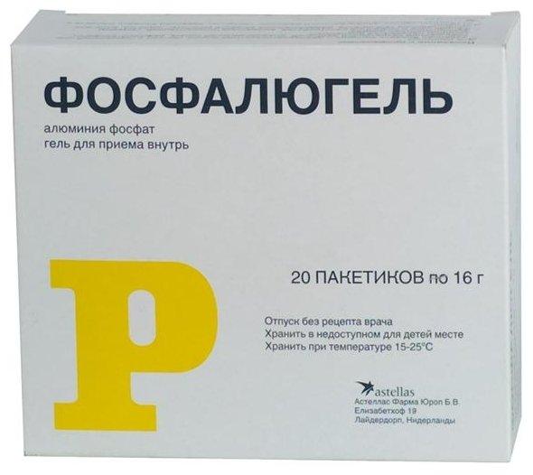 Фосфалюгель гель внутр. 20% 16г №20