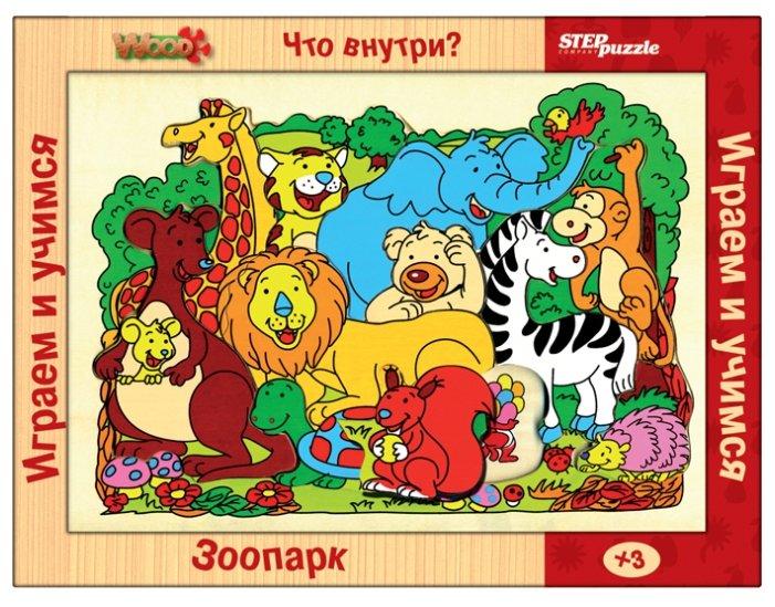 Рамка-вкладыш Step puzzle Что внутри? Зоопарк (89401)
