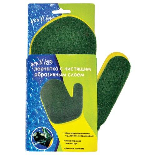 Перчатки youll love с чистящим абразивным слоем, цвет желтый/зеленыйПерчатки<br>