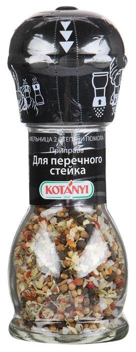 Kotanyi Приправа Для перечного стейка, 45 г