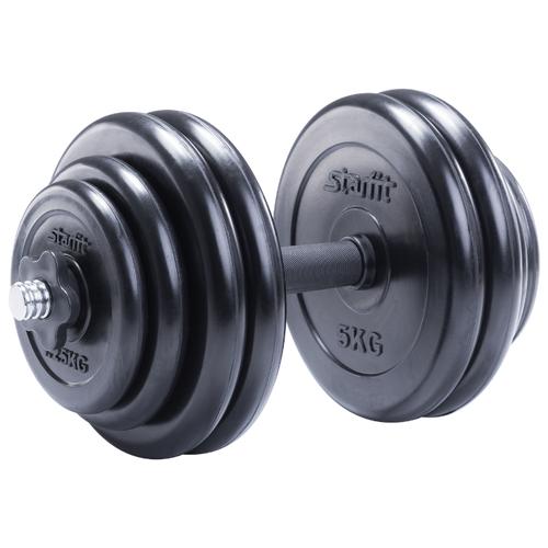 Гантель разборная Starfit DB-702 29.5 кг