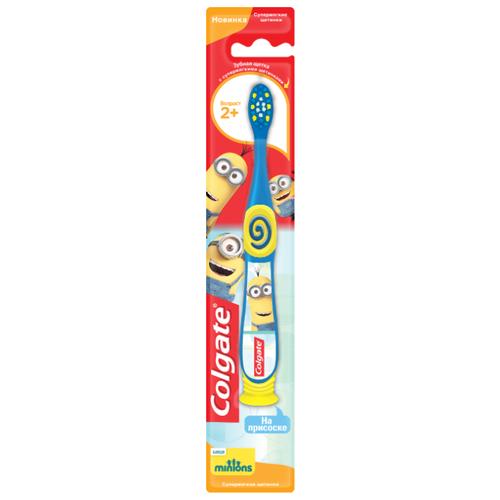 Купить Зубная щетка Colgate Миньоны 2+, синий, Гигиена полости рта
