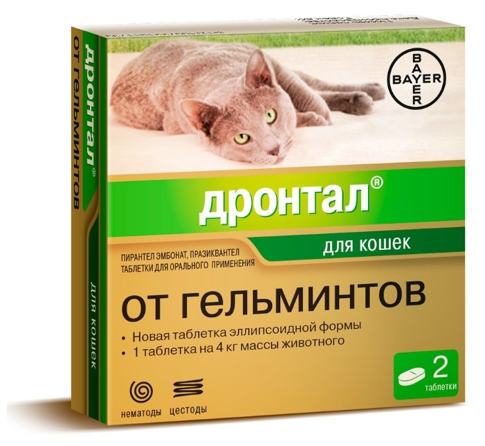 Антигельминтик для кошек BAYER Дронтал (4килограмма), 2 таблетки