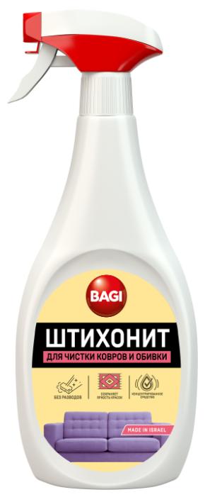 Bagi Спрей для чистки ковров и мягкой мебели Штихонит