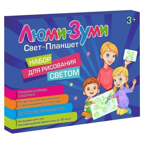 Купить Планшет для рисования светом детский Люми Зуми А3 Элит (ЛЗ-А3Э), Доски и мольберты