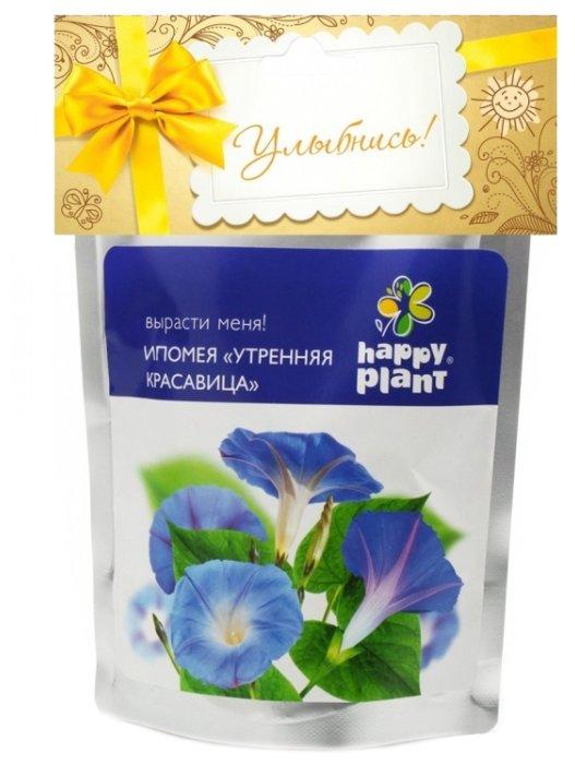 "Набор для выращивания Happy Plant Вырасти меня! Ипомея ""Утренняя красавица"""