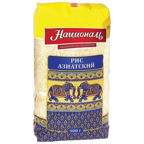 Рис Националь длиннозерный Азиатский 900 г