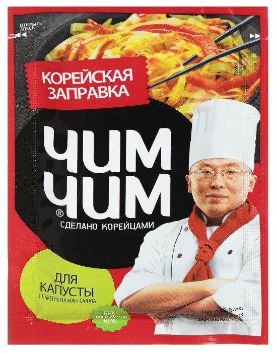 Заправка ЧИМ-ЧИМ Корейская для капусты, 60 г