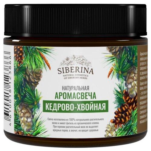 Свеча SIBERINA Кедрово-хвойная зеленый