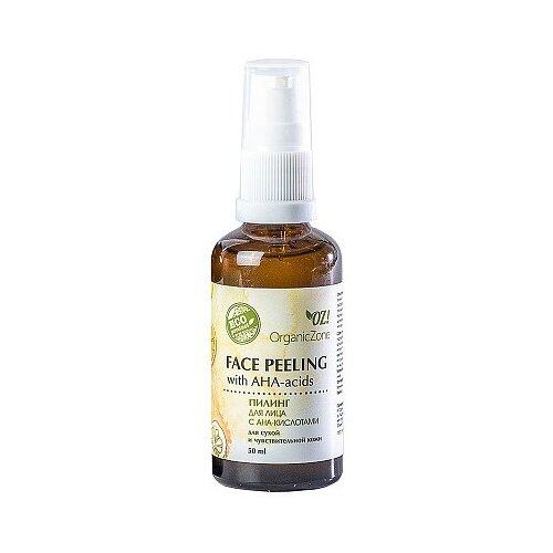 OZ! OrganicZone пилинг для лица с AHA-кислотами для сухой и чувствительной кожи 50 мл
