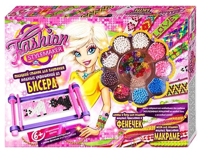 Danko Toys Набор для создания украшений Fashion stylemaker. Ткацкий станок