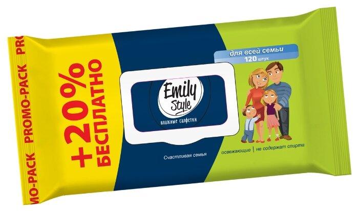 Влажные салфетки Emily Style Для всей семьи универсальные 120 шт.