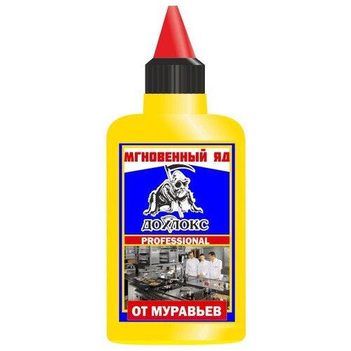 Гель Дохлокс Professional Мгновенный яд от муравьев 100 млСредства против насекомых<br>