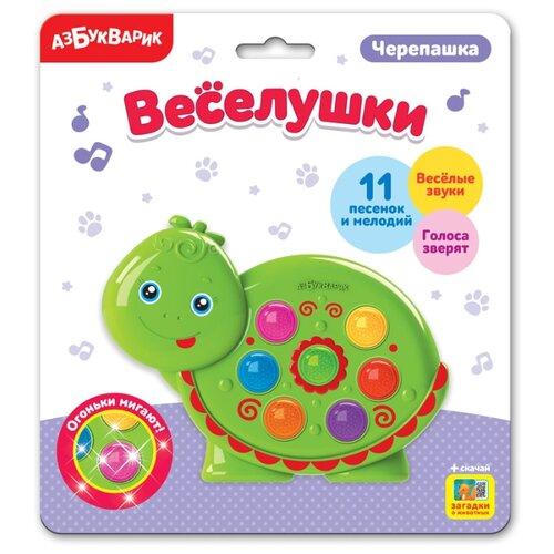 Интерактивная развивающая игрушка Азбукварик Веселушки Черепашка зеленый интерактивная игрушка азбукварик веселые уроки от 3 лет