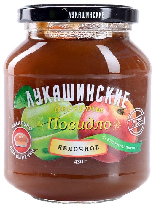 Повидло Лукашинские яблочное, банка 430 г