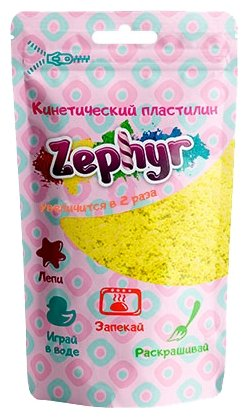 Масса для лепки Zephyr желтая 75 г Дой-пак (00-00000820)