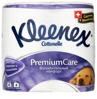 Туалетная бумага Kleenex Premium care четырёхслойная