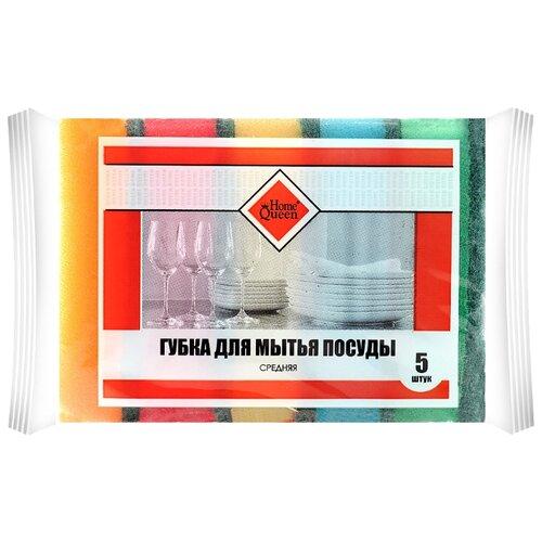 Губка для посуды Home Queen Средняя 5 шт зеленый/красный/оранжевый/желтый/голубойТряпки, щетки, губки<br>