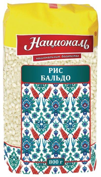 Рис Националь среднезерный Бальдо 800 г