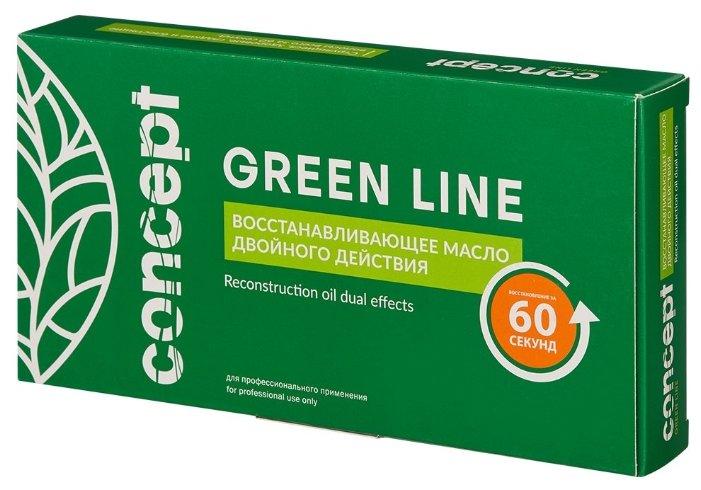 Concept Green Line Восстанавливающее масло (двойное действие) для волос и кожи головы