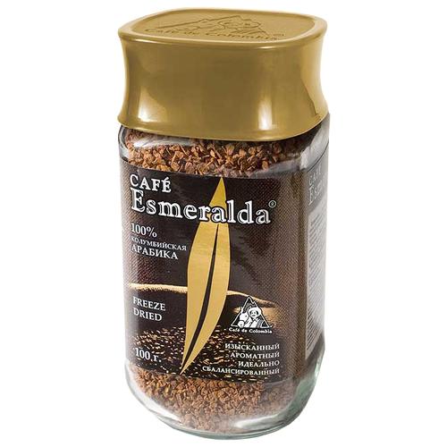 Кофе растворимый Cafe Esmeralda, 100 г santa esmeralda santa esmeralda best of santa esmeralda