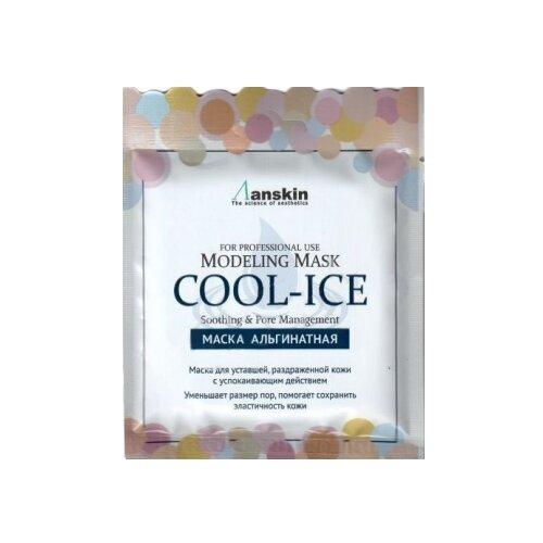 Anskin маска альгинатная Cool-Ice c охлаждающим и успокаивающим эффектом, 25 г
