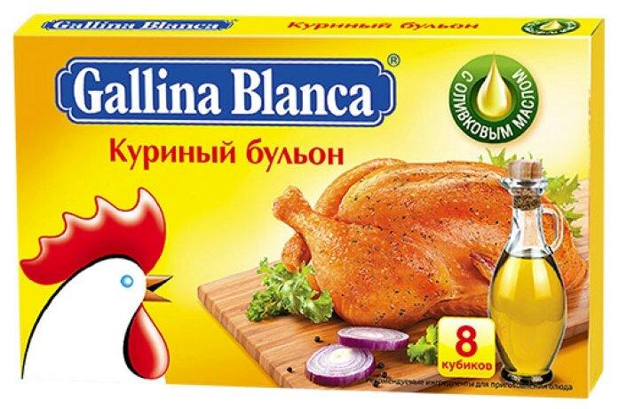 Gallina Blanca Бульонный кубик Куриный бульон (8 шт.) 80 г