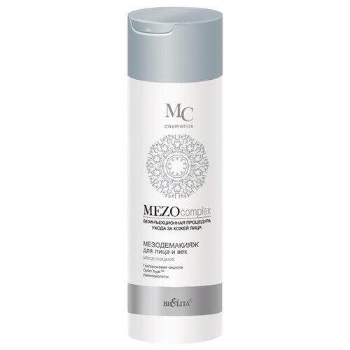 Bielita MEZOcomplex МезоДемакияж для лица и и век Мягкое очищение, 200 мл недорого