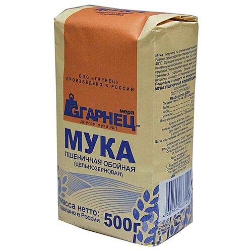 Мука Гарнец пшеничная цельнозерновая 0.5 кг мука с пудовъ черемуховая 0 15 кг
