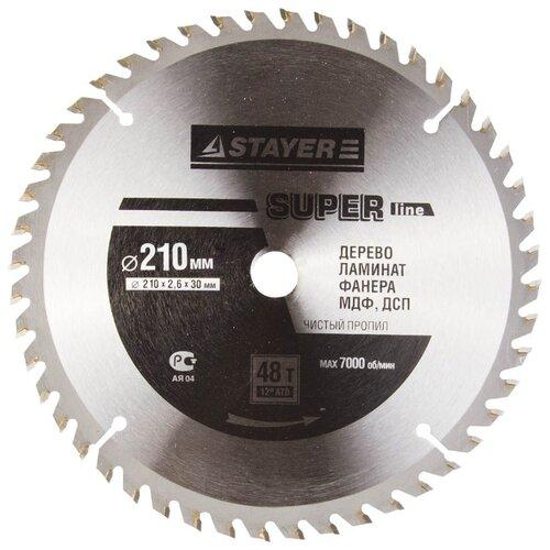 Пильный диск STAYER Super Line 3682-210-30-48 210х30 мм