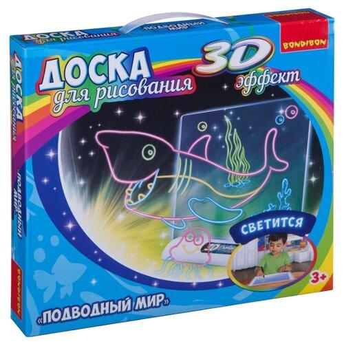 Купить Планшет для рисования светом детский BONDIBON Подводный мир с 3D эффектом (ВВ3115), Доски и мольберты