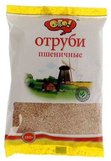 Отруби пшеничные Ого!, 150 г