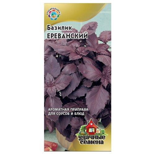 Фото - Семена Гавриш Удачные семена Базилик Ереванский 0,3 г, 10 уп. семена гавриш базилик зеленый