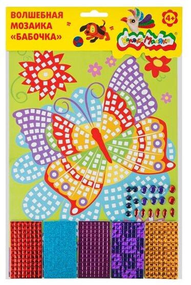 Волшебная мозаика Каляка-Маляка Бабочка