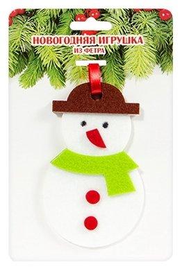 Елочная игрушка Feltrica Снеговик белый