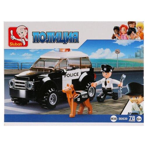 Купить Конструктор SLUBAN Полицейский спецназ M38-B0639, Конструкторы
