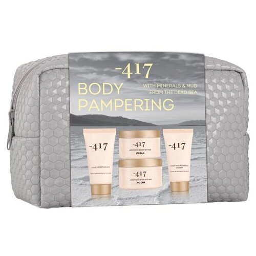 Набор Minus 417 Aromatic body regimenНаборы<br>