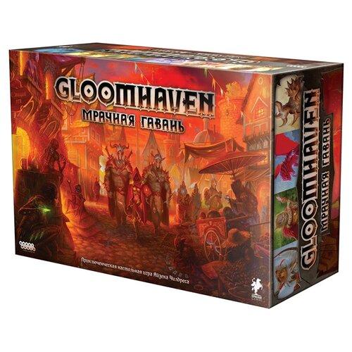 Настольная игра HOBBY WORLD Gloomhaven. Мрачная Гавань