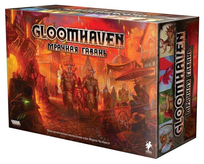 Настольная игра HOBBY WORLD Gloomhaven. Мрачная Гавань купить по цене 10690 с отзывами на Яндекс.Маркете