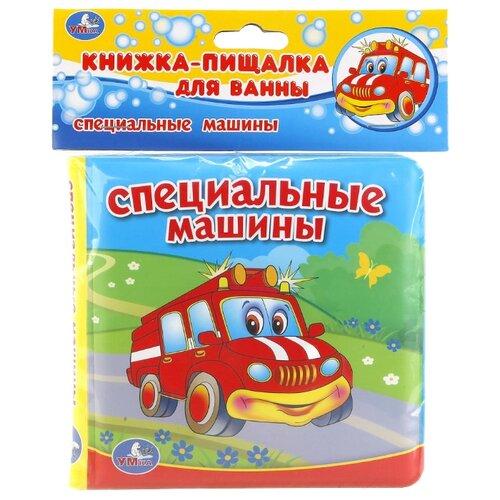 Игрушка для ванной Умка Специальные машиныИгрушки для ванной<br>