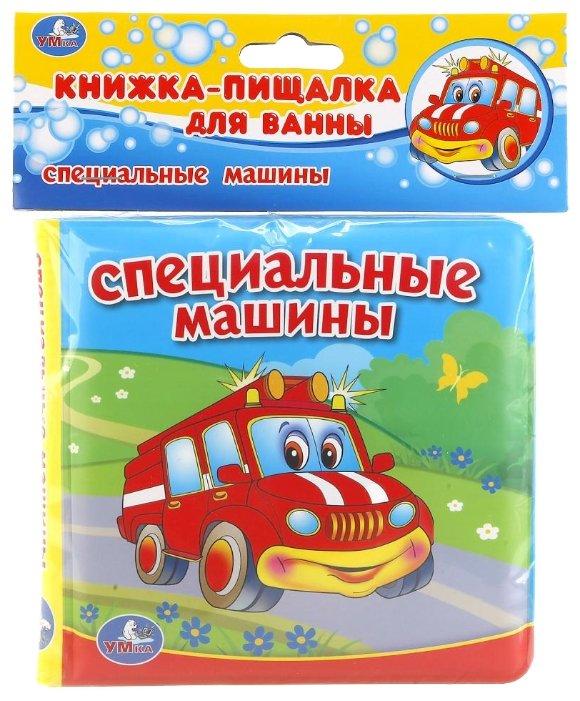 Игрушка для ванной Умка Специальные машины