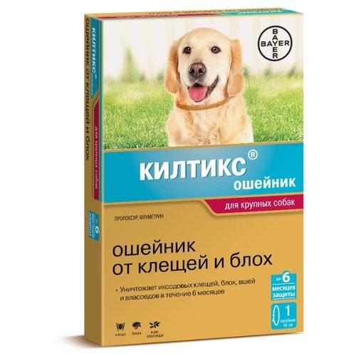 Килтикс (Bayer) ошейник от блох и клещей инсектоакарицидный для собак и щенков, 66 см