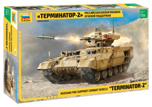 Сборная модель ZVEZDA Российская боевая машина огневой поддержки