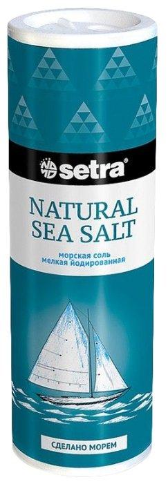 Соль SETRA морская пищевая мелкая йодированная (солонка) 250г.