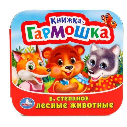 цена на Степанов В.